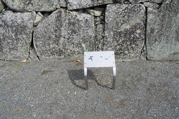 大石神社・赤穂城跡の写真0131