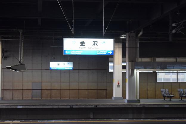 Photos: 金沢駅の写真0011