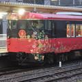 Photos: 金沢駅の写真0017