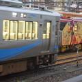 Photos: 金沢駅の写真0019