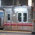 金沢駅の写真0024