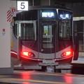 Photos: 金沢駅の写真0025