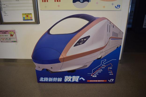 敦賀駅の写真0071