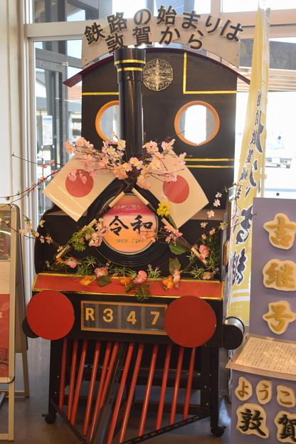 敦賀駅の写真0073