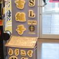 Photos: 敦賀駅の写真0074