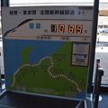 Photos: 敦賀駅の写真0075