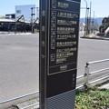 Photos: 敦賀市内の写真0398