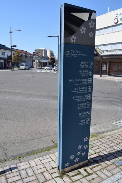 Photos: 敦賀市内の写真0399
