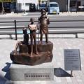 Photos: 敦賀市内の写真0400