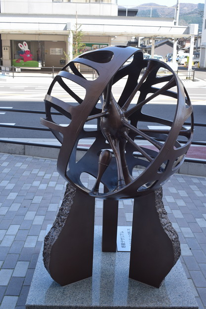 敦賀市内の写真0406