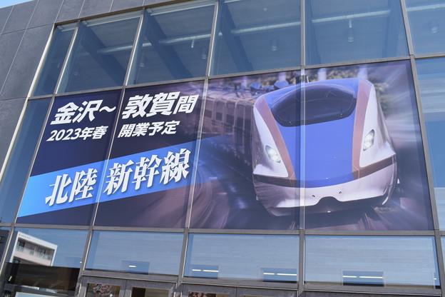 Photos: 敦賀市内の写真0407