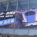 敦賀市内の写真0407