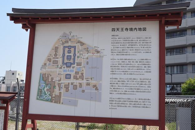 四天王寺の写真0010