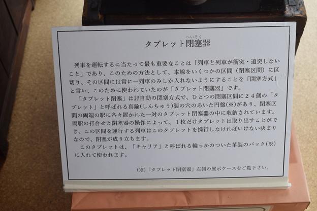 日野駅 鉄道ミュージアム0034