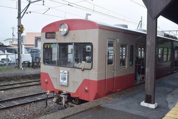 日野駅の写真0002