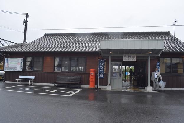 日野駅の写真0007