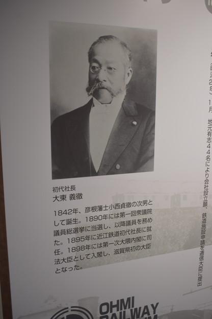 近江鉄道ミュージアム0002