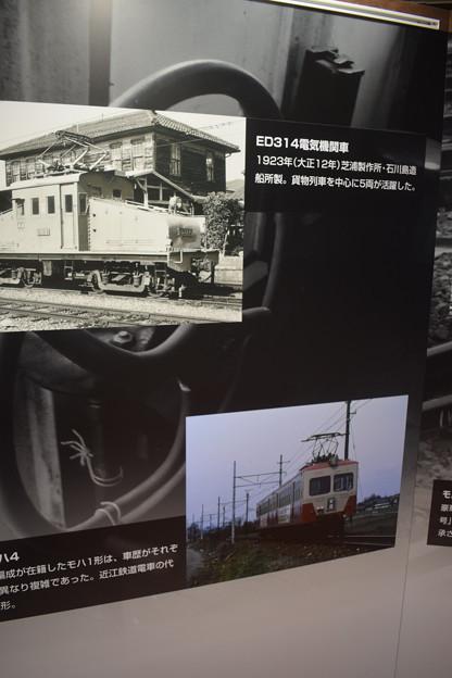 近江鉄道ミュージアム0008
