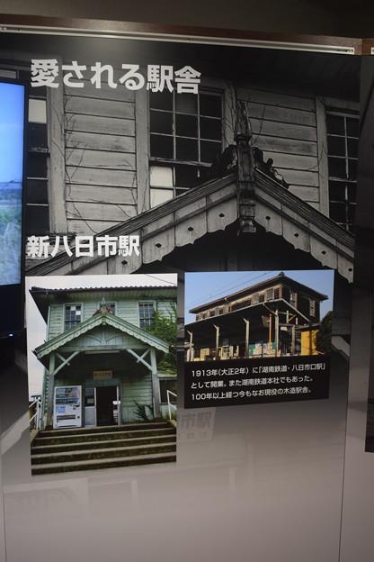 近江鉄道ミュージアム0010