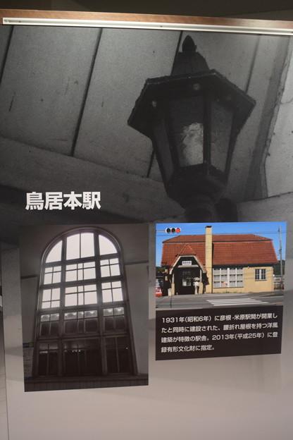 近江鉄道ミュージアム0011