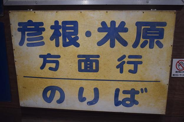 近江鉄道ミュージアム0035