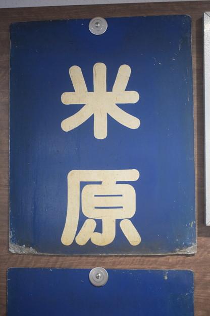 近江鉄道ミュージアム0037