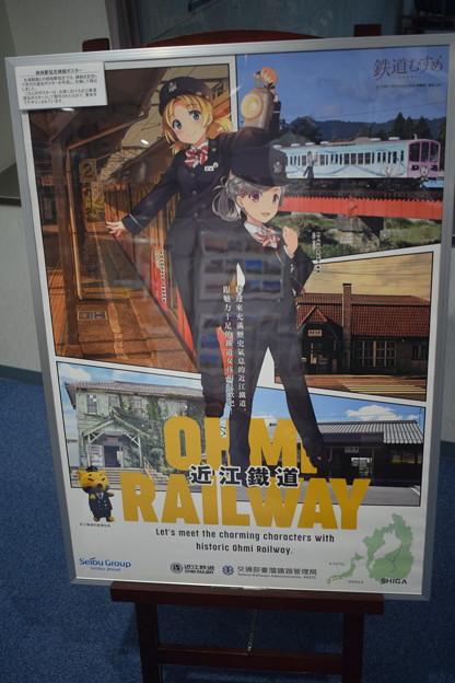 近江鉄道ミュージアム0041