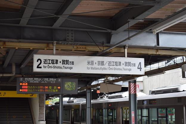 長浜駅の写真0018