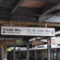 Photos: 長浜駅の写真0018