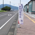 敦賀市内の写真0413