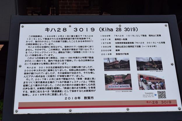 敦賀市内の写真0418