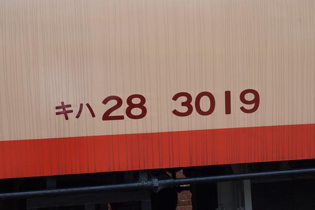 敦賀市内の写真0421