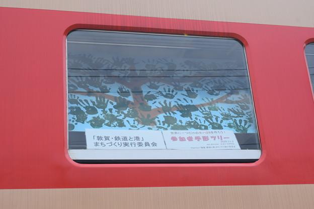 敦賀市内の写真0422