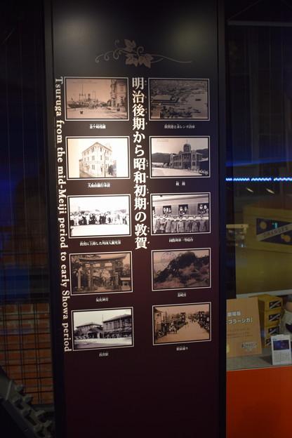 赤レンガ館の写真0176