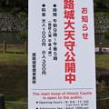 姫路城の写真0409