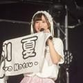 ヒメ∞スタ(Vol112)0065