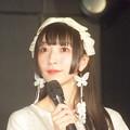 ヒメ∞スタ(Vol112)0078