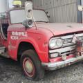 Photos: 【今日の草ヒロ?】日産 ジュニア 消防車。(二代目) 三菱のマークがついているのは三菱樹脂 平塚工場の消防車だったからかw
