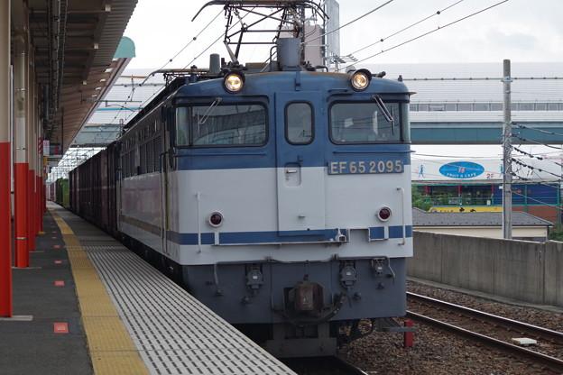 Photos: EF65 2095