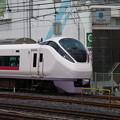 Photos: E657系K3編成