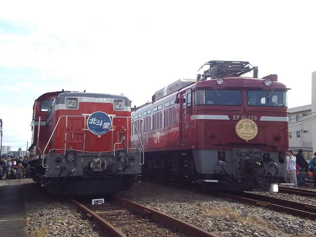 DD51 842 EF81 139