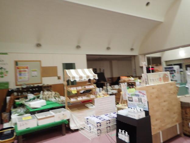 Photos: ごぜんやま温泉保養センター四季彩館