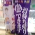 なか卯 五香駅前店1