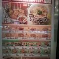 なか卯 五香駅前店3