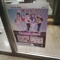 なか卯 五香駅前店4
