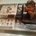 ミスタードーナツ 松戸店1