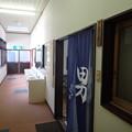 Photos: 小糸川温泉