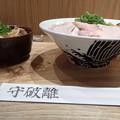 Photos: 守破離