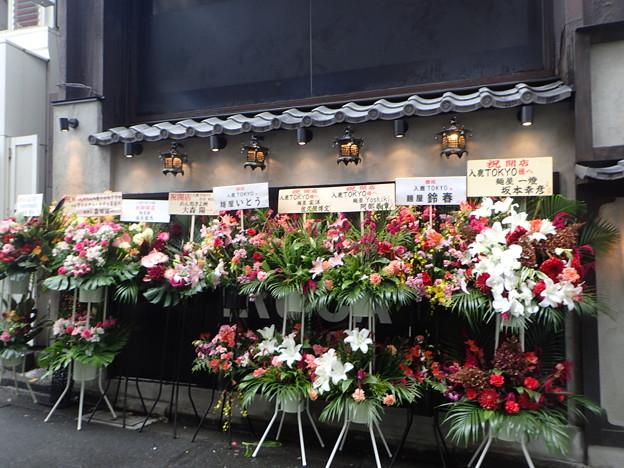 入鹿TOKYO 六本木店