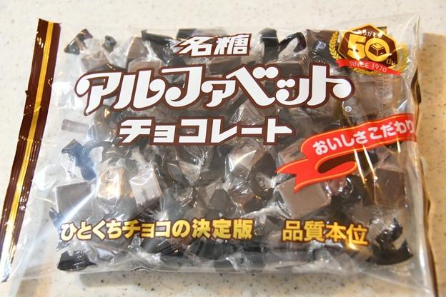 20210304チョコレート